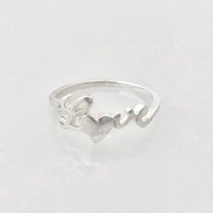 Sterling Silver Love Ring - Sizes 6 and 7